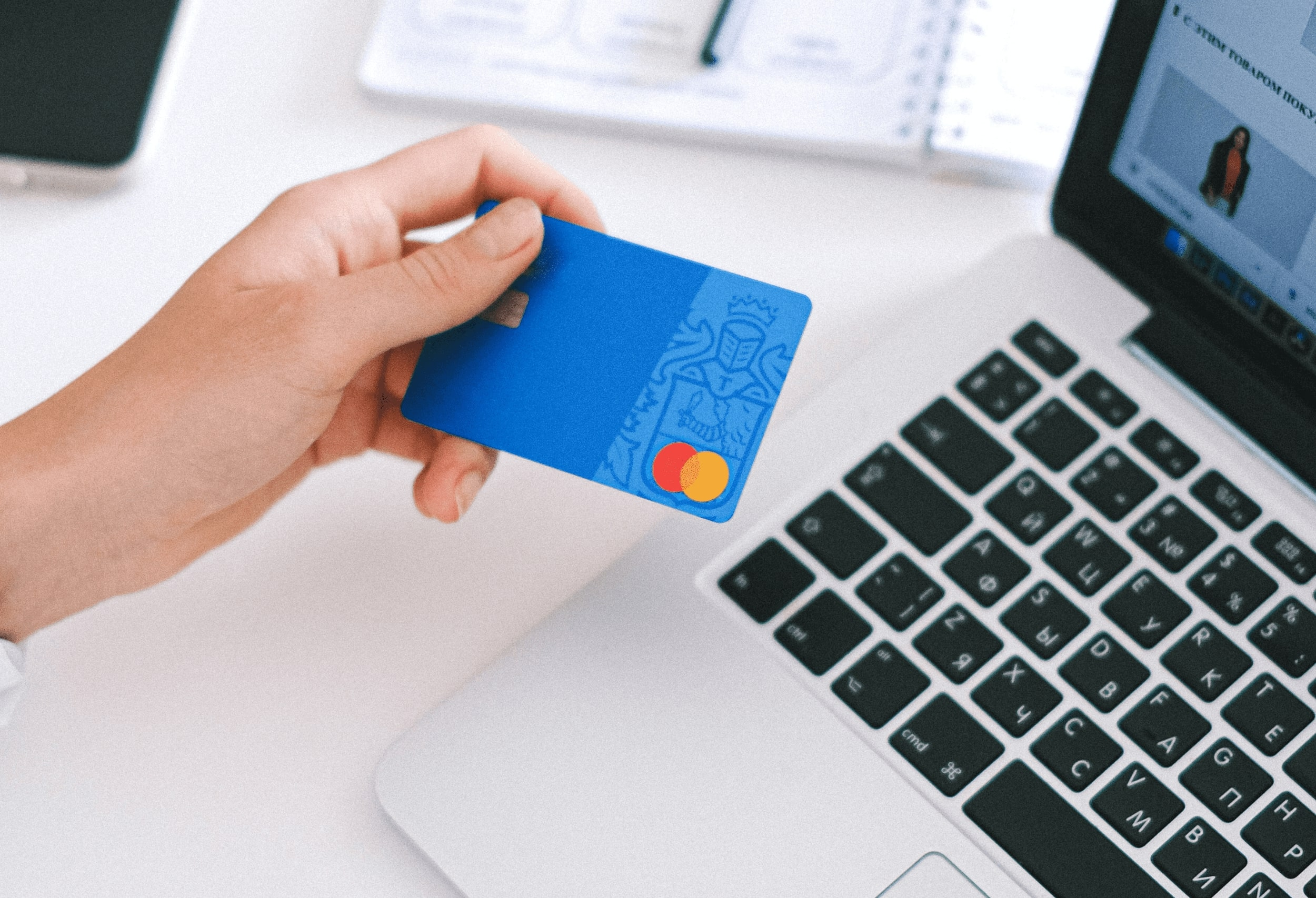 business able to make payments as they have a low credit risk